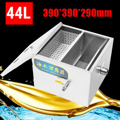44L Commercial Grease Trap Restaurant Stainless Steel Oil Interceptor Filter Kit