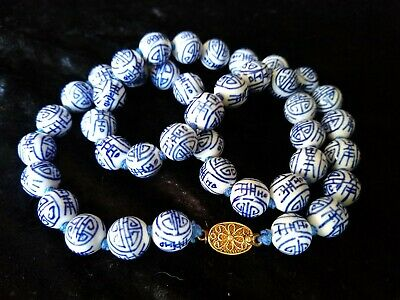Superb Chinese Porcelain Blue & White Beaded Necklace Silver Clasp (unmarked)
