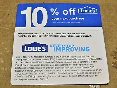 Home Depot - Lowe's Competitors Coupon - July 15, 2020