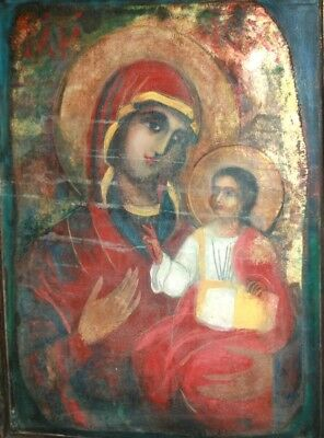 Vintage Religious Portrait Oil Painting Virgin Mary Christ Child Icon