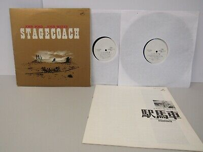 Stagecoach - 2 Lps - Soundtrack LP - John Wayne John Ford - OBI - Japan Gatefold