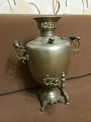 Samowar Samovar Messing Teekocher Tea Maker Russland  Russia ?