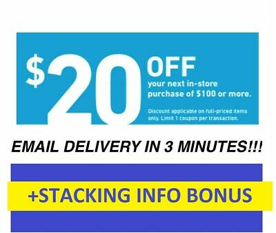 ONE (1X) $20 OFF $100 LOWES 2Coupons - INSTORE + Stacking BONUS INFO on stacking