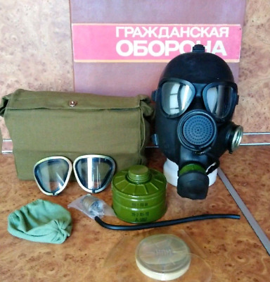 PMK-1 gas mask (GP-7) Soviet Russian army military Chernobyl accident size-3 new