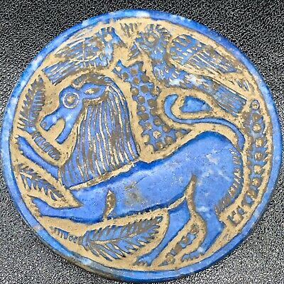 Sassanian wonderful rare lapiz lazuli Roman animal plate
