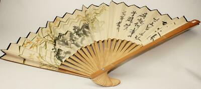 Large Vintage 20thC Chinese PRC Bamboo/Paper Fan Painting And Signed By Artist