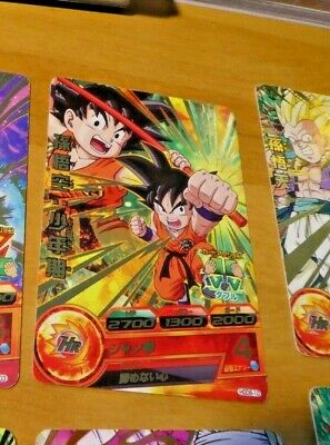 Carte Dragon Ball Z DBZ DBH Dragon Ball Heroes PRISME HG8 CP6 Mint