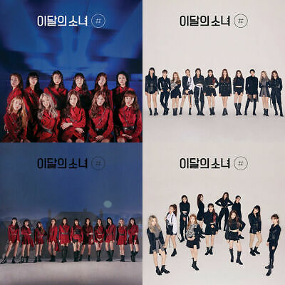 MONTHLY GIRL LOONA - # (2nd Mini Album) Album+Poster+Extra Photocards Set