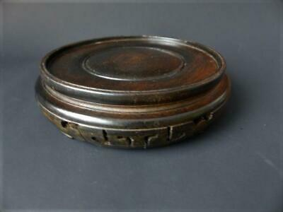 Antique Chinese Circular Wooden Vase Stand
