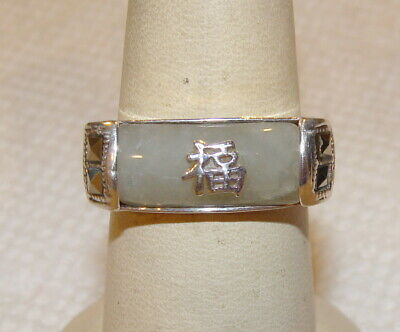 Sterling Silver Genuine Apple Jade Chinese Character Barrel Saddle Ring SZ 7
