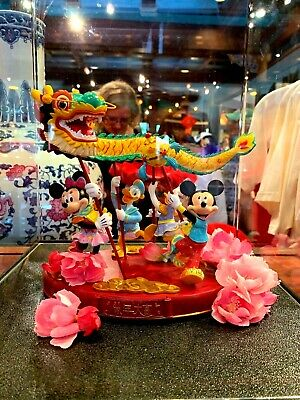 Disney Chinese New Year 2020 Mickey Mouse & Friends Statue Figurine LIMITED 500