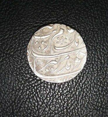 India Mughal Empire 1 Rupee 1684-1708 AH 1095-1119