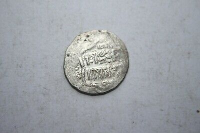 15th century ISLAMIC SILVER COIN