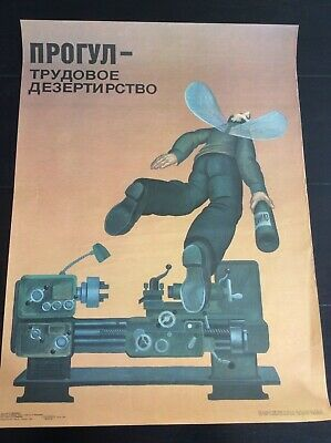 RUSSIAN POSTER about Absenteeism and Labor Desertion 1988