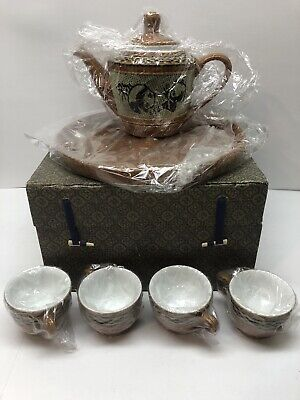 Vintage Chinese Bamboo Wrapped Tea Pot Set  with Case - Mid Century Modern China