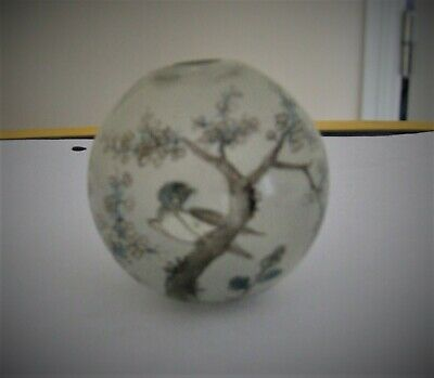 Japanese Reverse Painted Glass Sphere
