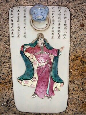 LARGE Antique Chinese Porcelain Shard Silver Plated Box Hand Painted, Carictures