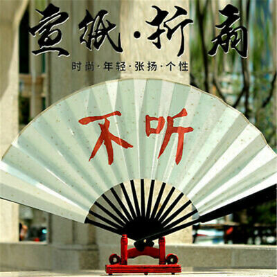 Arts and Crafts Traditional Fan Chinese Style Handmade Xuan Paper Bamboo Fan