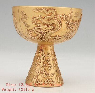 China Pure Copper Wine Cup Embossed Sacred Dragon Handicraft Collection