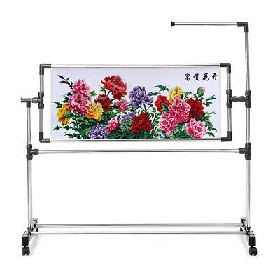 Embroidery Cross Stitch Frame Stand Hoop Rack Table Sewing Craft Needlework  =