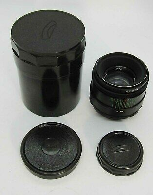 Objective Helios 44-2 Vintage Soviet Lens M42 USSR f2 58mm for Nikon Canon