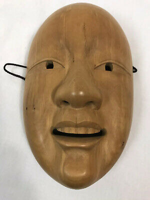 Vintage Carved Wooden Face Mask, Wall Hanging, Chinese Hallmark