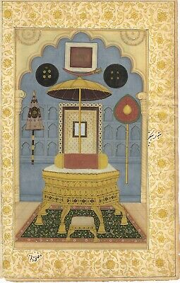 The Royal Throne Of The Maharaja Natural Stone Color Mughal Miniature Painting