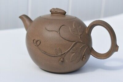 Vintage Chinese Yixing Zisha Clay Teapot Scrab Cover Signed人造紫砂茶壶