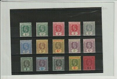 KGV Gilbert & Ellice Islands SG12/24 inc SG12a & SG13a 1912-24 Cat £600+