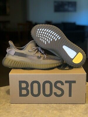 Yeezy Boost 350 v2 - Earth Size 9.5 DS In Hand