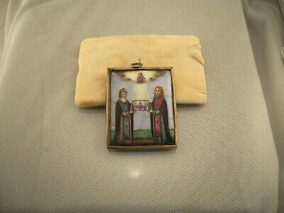 Antique Russian Hand-Painted Enamel Pectoral Travelling Icon
