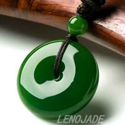 Chinese Beautiful Green HeTian Jade Hand-carved Lucky Donuts Pendant Necklace