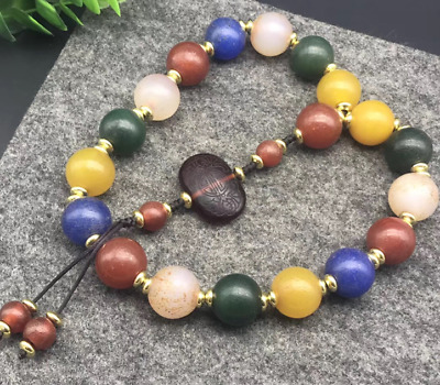 China old antique natural handcarved agate duobao Eighteen sons beads Bracelet