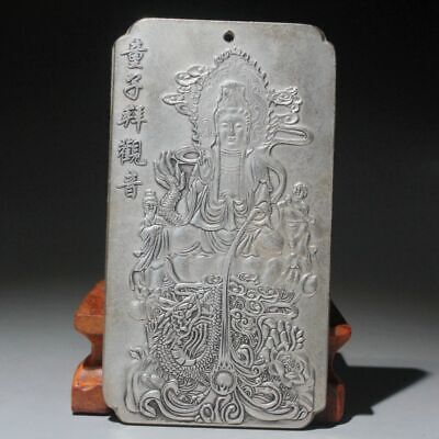 AAA Collectable Old Miao Silver Handwork Carve Auspicious Kwan-yin Noble Pendant