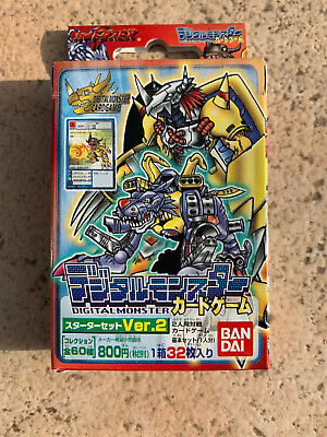 BANDAI DIGIMON CARD BO-128 ANGEMON FREE COMBINED SHIPPING-GREAT CONDITION