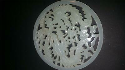 beautiful antique Chinese carved white Jade two dragons pendant amulet