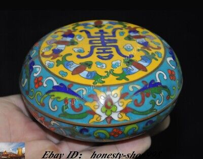 Chinese Dynasty Palace Bronze Cloisonne Filament enamel Rouge box or Jewelry Box