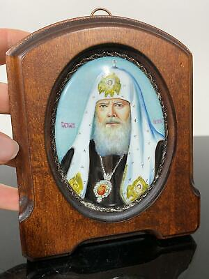 Vtg Religious Holy Icon Gold Painted Enamel Oval Wall Art Plaque