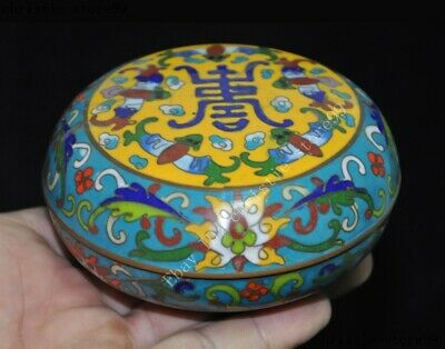 Chinese palace dynasty bronze Cloisonne wealth animal bat flower rouge box boxes