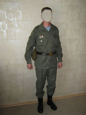 RARE Uniform Olive Suit Afghanka Huge Lot Russian Soviet Army Uniform USSR