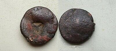 """Tigranes II """"The Great,"""" 95-56 BC. Bronze two or four-chalcoi Coin 3.4Gm."""