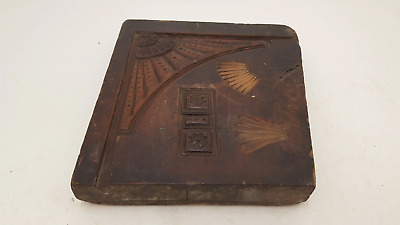 "Stunning Antique Carved 11 x 10"" Vintage Wooden Mould 25563"