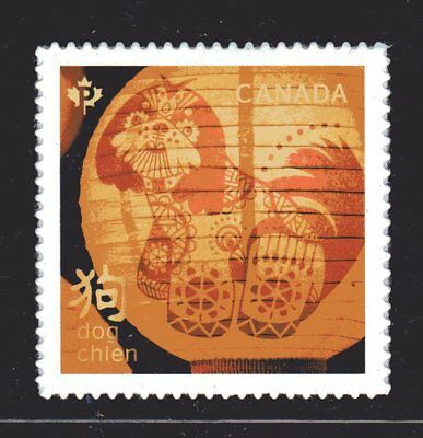 2018 Canada SC#3054 - Lunar Year - Year of the Dog from Booklet M-NH