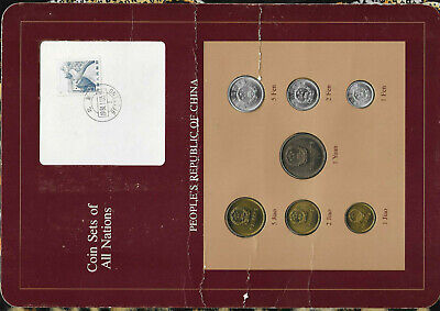 Coin Sets of All Nations China 1977-1982 UNC 1 Yuan 5,2,1 Jiao 1981 1 Fen 1977