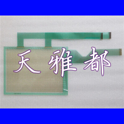 TP-3143S1 touchpad