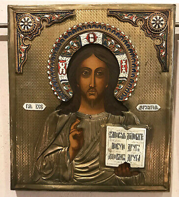 "Antique Russian Bronze  Enamel Icon ""Jesus Pantokrator"""