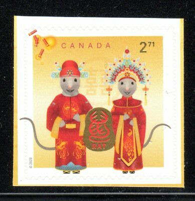 2020 Canada SC#  Lunar Year - Year of the Rat from Booklet M-NH