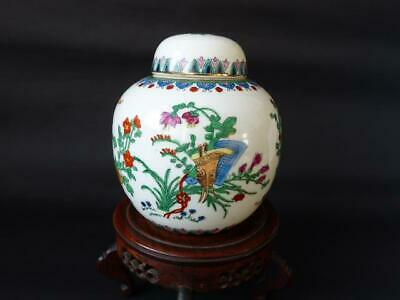 Early / Mid 20th c Chinese Porcelain Ginger  Jar - Unusual Design