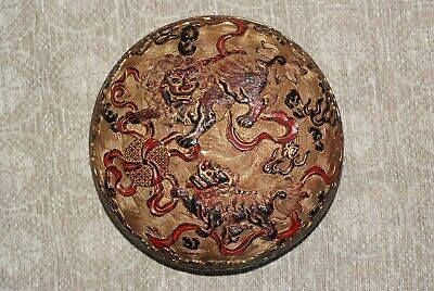 Antique Japanese or Chinese Wood and Lacquer Incense Box,Marked