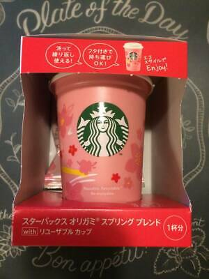 Low Shipping Cost Starbucks Origami With Reusable Cup Sakura Spring Blend